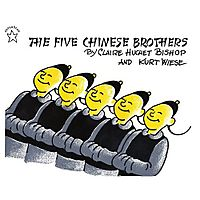 Fivechinesebrothers