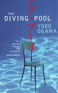 The-diving-pool1