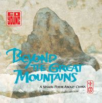 Beyondthegreatmountains